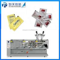 vegetable cooking oil bag filling packaging machine for bag sachet