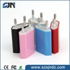 5V 500mah Colorful EU US Plug USB Wall Charger AC Power Adapter Home Charger for iphone 6 Samsung Galaxy S3