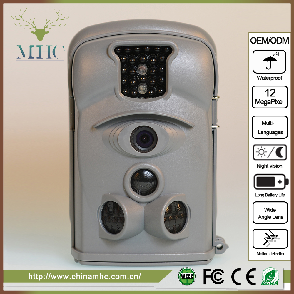 Apartment Security Systems: Lowest Price Surveillance Camera Security Camera System