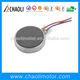 CL-0834 wide speed regulating range bldc motor price for car-purposed flying mode