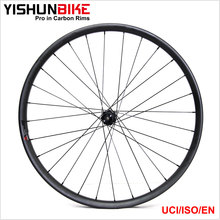 "2017 29"" Bicycle Wheels Used Wheeset for Bike YISHUN Ruote Da Corsa in Carbonio"