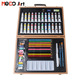 57 Pieces Artist Drawing Professional Art Kit with High Quality Wooden box