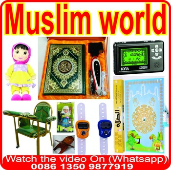 Newest Talking Translator! Russian English Translator/multi-language  Translation Device/portable Electronic Dictionary Price - Buy Quran Home  Audio Al