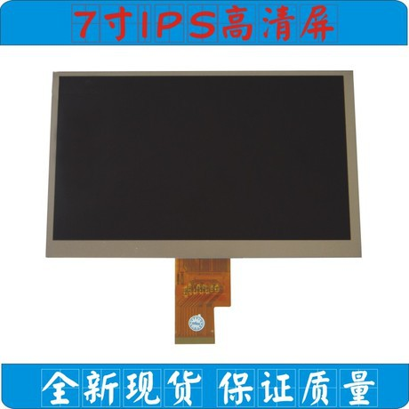 Wanhong accessories A9 A26 A36 A50 E21 P600 LCD display screen neiping