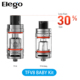 Smoktech New launched TFV8 mini kit, smok TFV8 BABY kit
