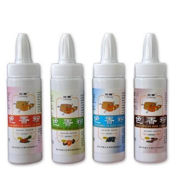 Food Coloring Powder Spray Flavor Color Powder For Cakes - Buy Food ...