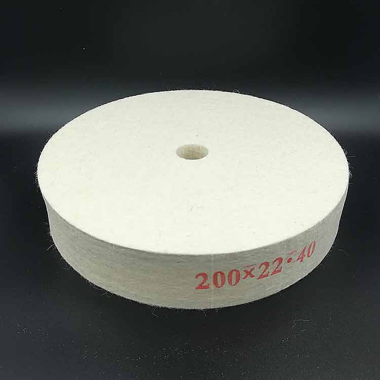 Diameter 200mm wool felt polishing wheel for polishing stainless steel