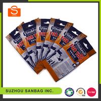 Customized top sell little bulk feed bag