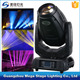 Guangzhou beam spot wash 3in1 sharpy 10r 280w moving head