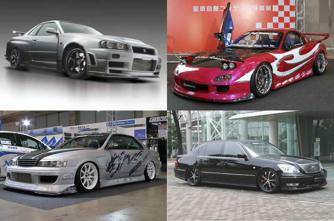 Auto Car Aero Parts Made In Japan For Toyota Nissan Honda Mazda ...
