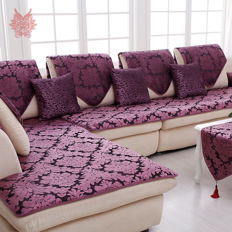 Purple Sofa Slipcover Reviews Online Shopping Purple