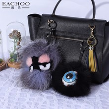 2017 Best selling fur ball plush keychain cute monster pompom key chain