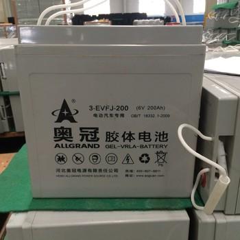 Car Battery Voltage 12v Lead Acid Power Gel Power Storage Car