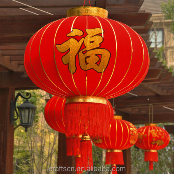 Silk Outdoor Hanging Chinese Lantern