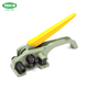 P260 Tighten cut PP PET Strapping Tensioner