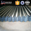 Grade550 3 Gutters Metal Roofing Sheet