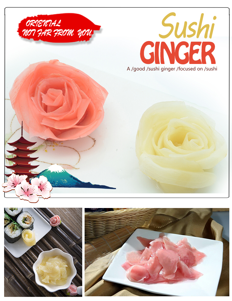 white and pink sweet pickled ginger/ginger slice/ginger flake for Japanese sushi