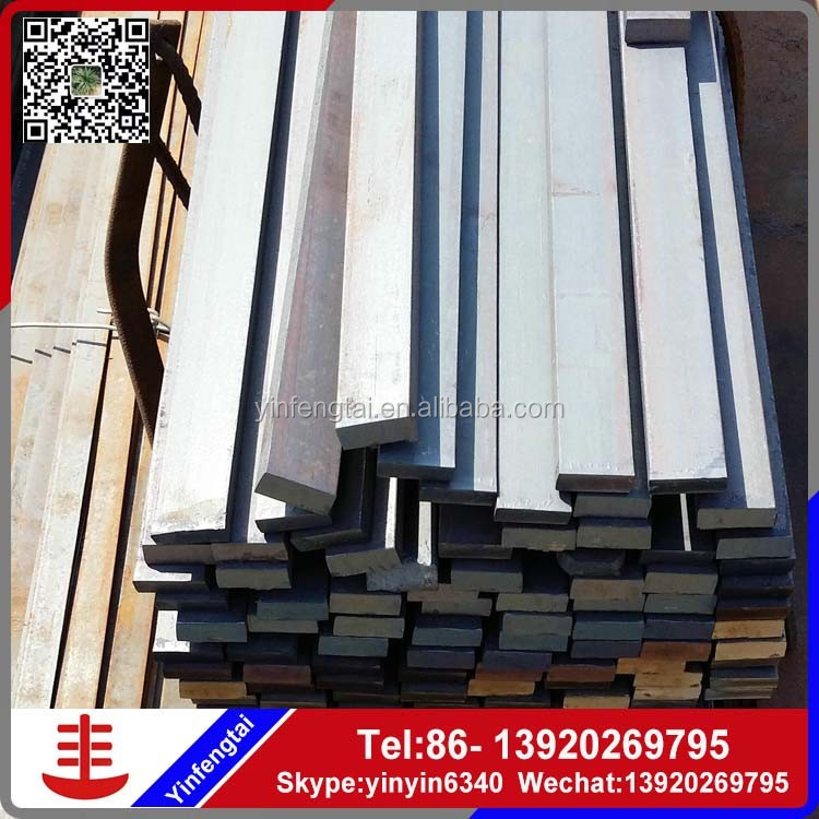 Used Spring Steel Flat Bar Hot Sale Aluminum Flat Bar/Flat Steel prices