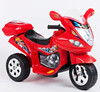 Battery operated child motorcycle electric children motorcycle with price