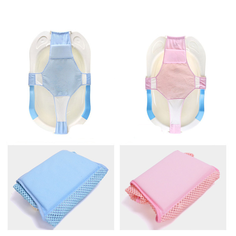 Rings For Tub Newborn Infant Baby Adjustable Net Bathtub Sling ...