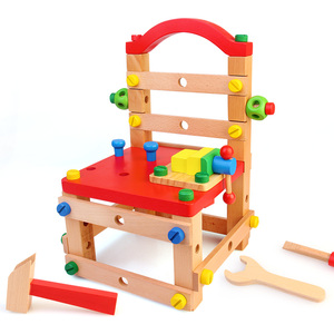 Funny children's educational DIY construction kit assemble work chair toys wooden montessori toys for sale