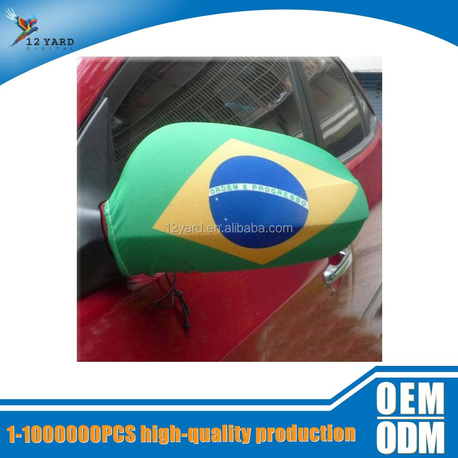 Brazil World Cup Auto Car Mirror Cover