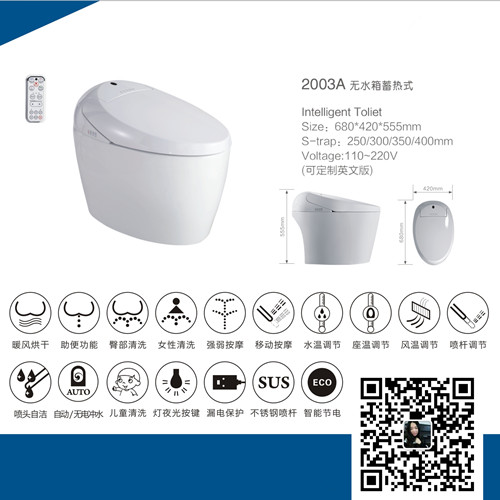 Foshan bathroom ceramic intelligent toilet bow Automatic operation sanitary ware smart Toilet