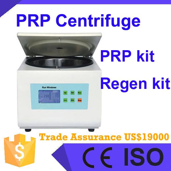 China Prp Supplier For Prp Kit