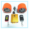mp3 motorcycle accessories/motorcycle mp3 alarm system/alarm motorcycle