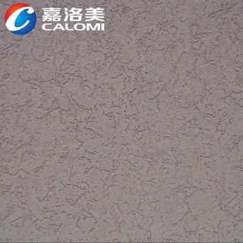 Hot S Texture Paint Interior Wall Textured Spray For Offered Directly By Factory
