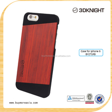 "4.7"" natural bamboo case for iPhone 6 wooden case engraver"