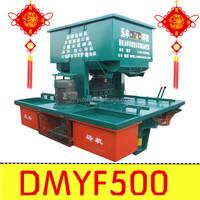 hydraulic press DMYF500 brick wall cutting machine