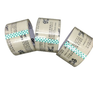 Paper carton bopp clear sealing packing adhesive tape in lahore