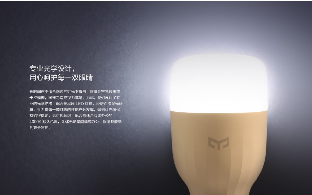 Xiaomi Yeelight LED Smart Bulb