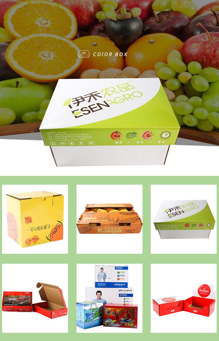 Vino regalo di imballaggio ondulato forte scatola di cartone doppio bottiglia di vino