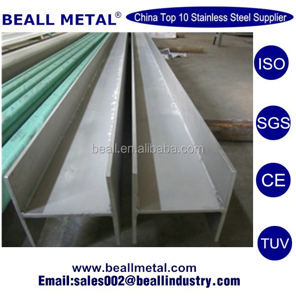 Galvanized support system u beam C steel channel steel bar for connection