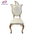 Modern flower back home goods louis chair upholstered luxury dining chair