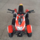 Cheap Chinese Kids Min ATVs 49cc for Sale