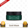 /product-detail/top-quality-private-label-gold-facial-mask-for-anti-wrinkle-pore-minimizer-acne-scar-treatment-blackhead-remover-250ml-60637093803.html