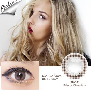 d2c6d89733c Barbie Eye Contact Lenses