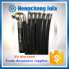 large small diameter heat resistant high pressue high temperature flexible rubber hose