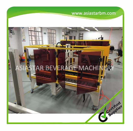 2017 Newest humanized design automatic carton box folding sealing machine /carton sealer(CE,ISO)