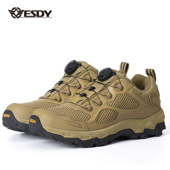 ESDY 2Colors Tactical Running Hiking Travel Sport Shoes