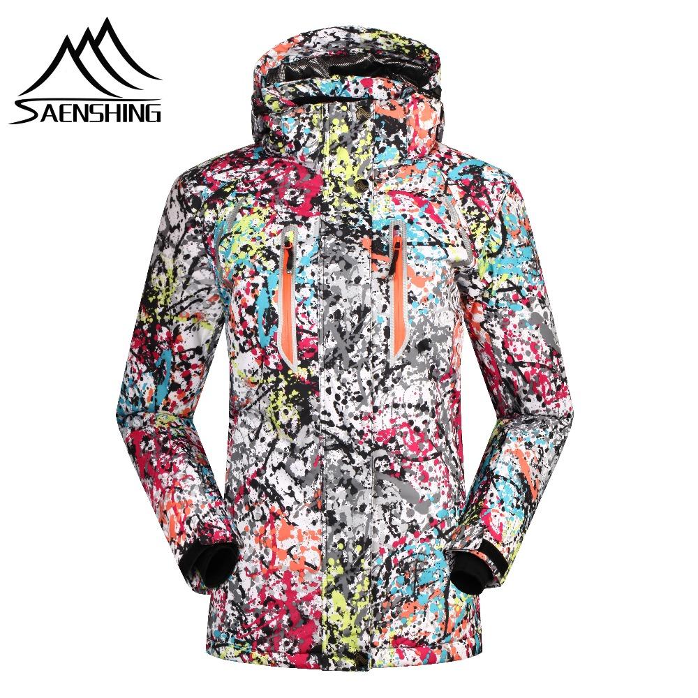 Compra ropa de nieve online al por mayor de China