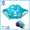 /product-detail/effective-heat-cold-gel-face-mask-cheapest-and-high-quality--1213809982.html
