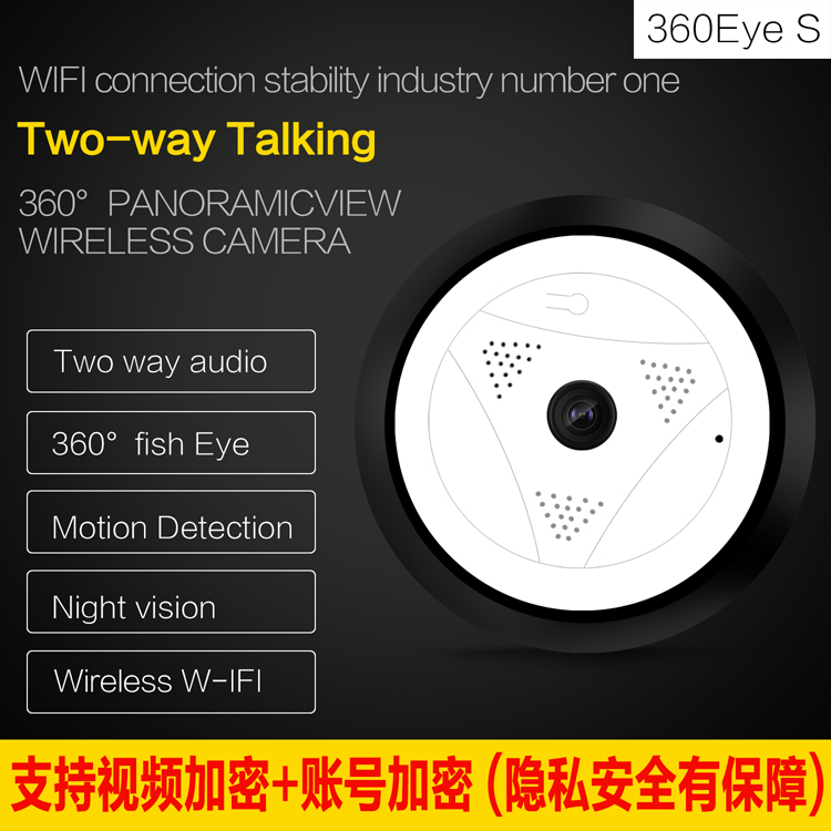 Wholesale 128G Motion Alarm 2MP Wifi P2P 360 Degree 3D Panoramic CCTV Camera
