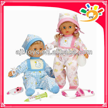 16 5inch Feverous Doll,Multi-functional Doll Face Would Turn Red,With  Pitpat & Injection Function With Doctor Set - Buy Doll,Multi-functional