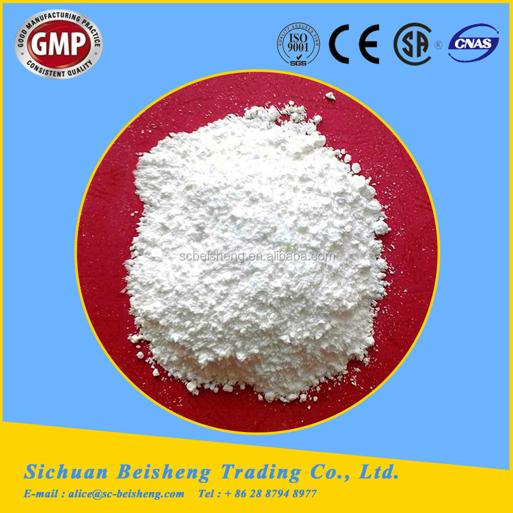 Usp 1:10000nf Pharmaceutical Pepsin Enzyme Powder