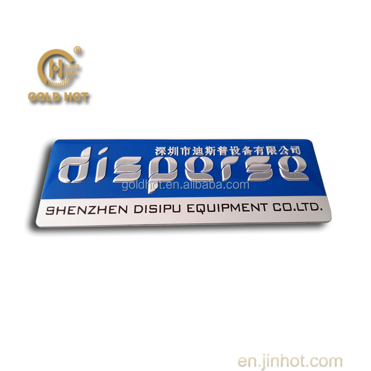 Engraved aluminum logo plate blue color ink filling size 10mm to 500mm print logo with with customized name OEM ODM manufacturer