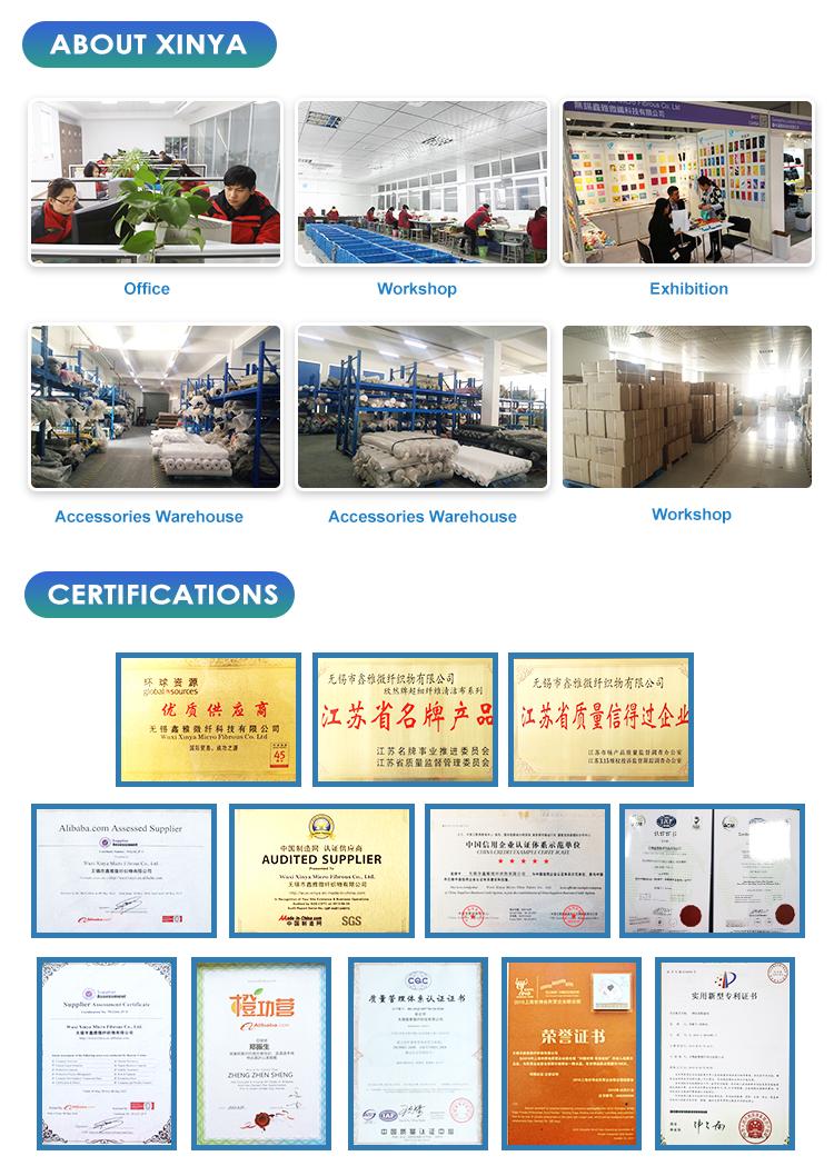 Angepasst rayon brillen reinigung tuch made in china